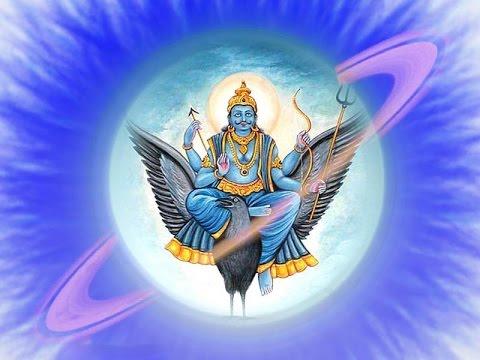 சரணம் சனீஸ்வர பகவானே !
