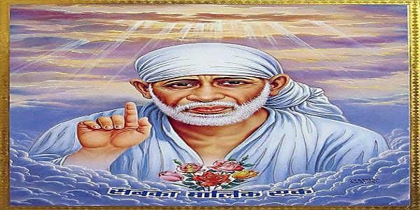 சாய் பாபா கீர்த்தனை