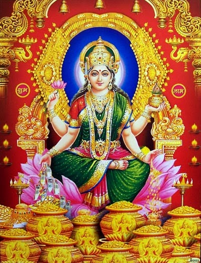 நவராத்திரி இரண்டாம் நாள் - தனலெட்சுமி பாடல்