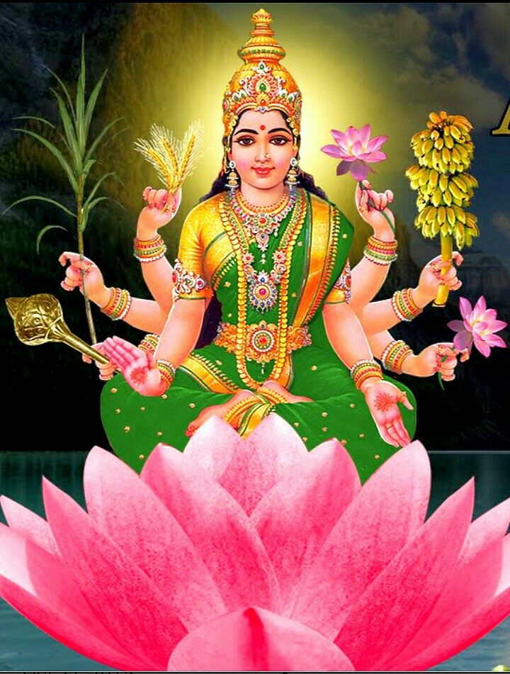 நவராத்திரி மூன்றம் நாள் - தான்யலட்சுமி பாடல்