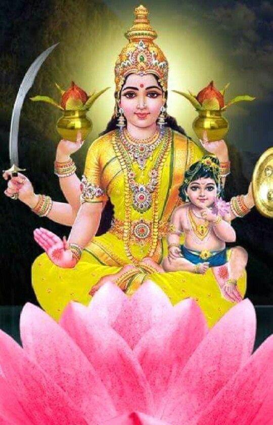 நவராத்திரி ஆறாம் நாள் - சந்தானலட்சுமி பாடல்