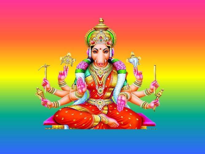 ஸ்ரீ ஆதி வாராகி கவசம் - தமிழில்